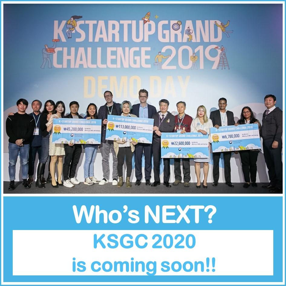 Who's next? KSGC2020 is comming soon!!.